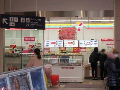 セブン-イレブン北海道ST函館店