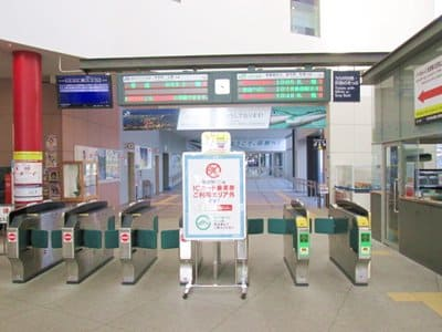函館駅の改札