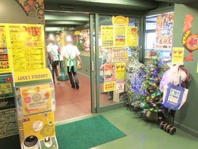 ラッキーピエロ函館駅前店のお店の前