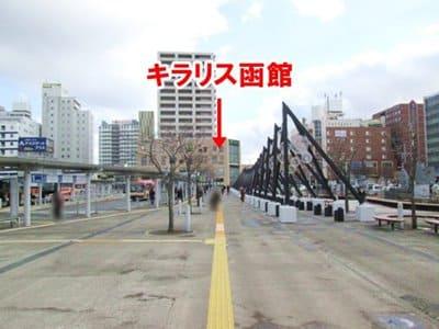 ファミリーマートキラリス函館店への行き方