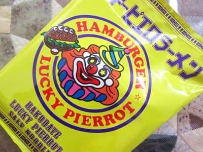 ラッキーピエロのお土産用インスタント塩ラーメンの袋