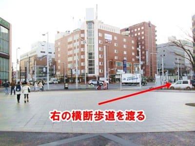 函館駅から函館駅前電停までの行き方