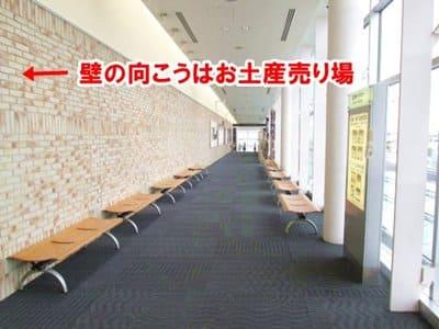 函館空港2Fギャラリースペース