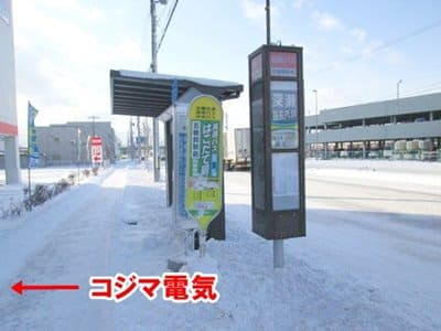 五稜郭駅前のバス停4番乗り場