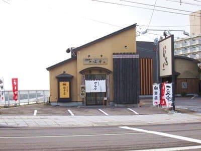 麺や一文字本店の駐車場