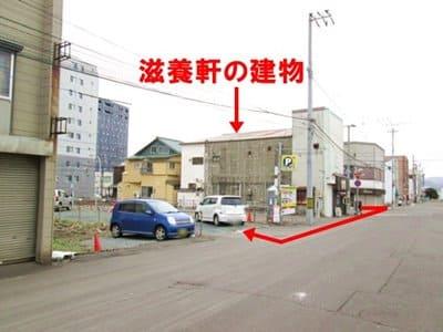 滋養軒の駐車場の位置