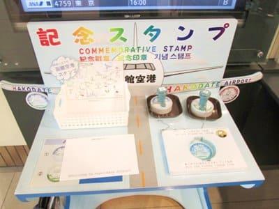 函館空港に設置されている記念スタンプ