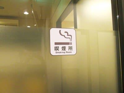 函館空港ラウンジA SPRING内の喫煙所