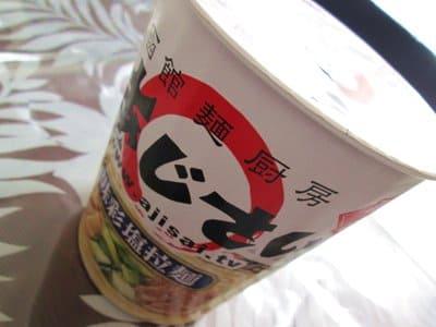 函館麺厨房あじさいカップ麺