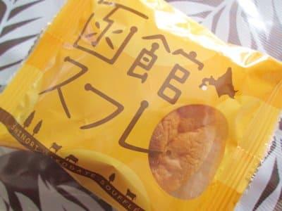 函館スフレの袋