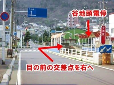 谷地頭電停から函館八幡宮へのアクセス