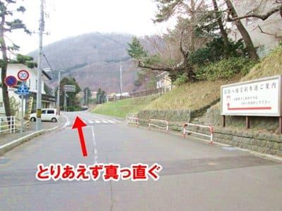 函館八幡宮の駐車場への行き方3