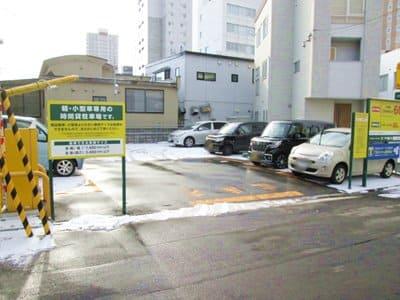 三井のリパーク函館五稜郭町駐車場