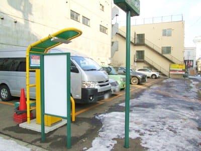 三井のリパーク函館本町十字街駐車場