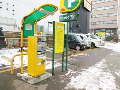 三井のリパーク函館本町駐車場