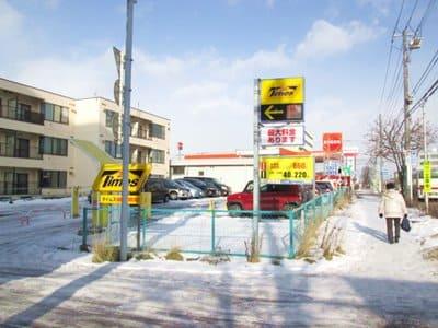 タイムズ函館五稜郭町第3駐車場